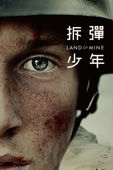 Land of Mine Full Movie English Sub