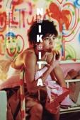 Nikita Full Movie Mobile