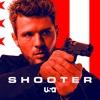 Remember the Alamo - Shooter Cover Art