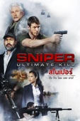 Sniper: Ultimate Kill - Claudio Fah
