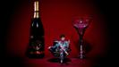 샴페인 Champagne (U-Know Solo)