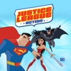 Rage of the Red Lanterns - Justice League Action Cover Art