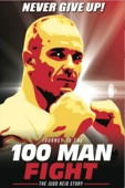 Journey to the 100 Man Fight - The Judd Reid Story
