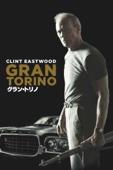 グラン・トリノ(字幕版) Full Movie Español Sub