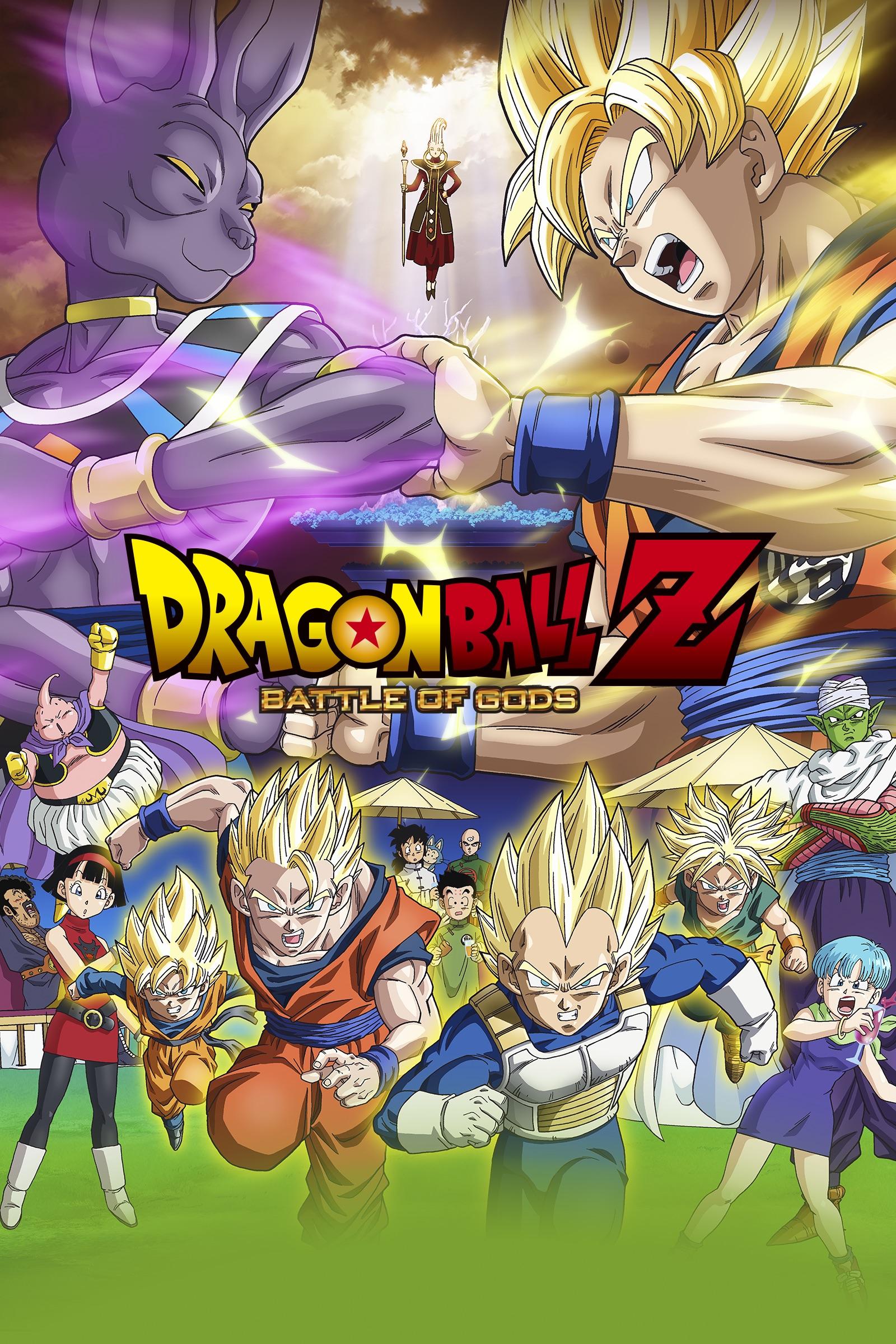 dragon ball z battle of gods deutsch