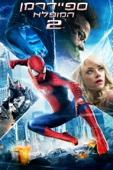 The Amazing Spider-Man 2 Full Movie Subbed