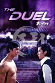 The Duel (1971)