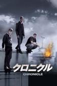 クロニクル (字幕版) Full Movie