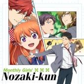 Monthly Girls' Nozaki-kun (Original Japanese Version)