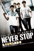 The Story of CNBLUE/NEVER STOP(字幕版)