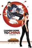 Chandni Chowk to China 2008