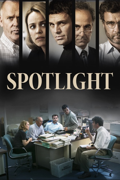 Spotlight on iTunes