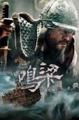 Roaring Currents Full Movie Sub Indonesia