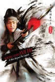 Young Hero Yue Fei: A Hero Beyond the Legend (自古英雄出少年之岳飛)