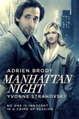 Brian DeCubellis - Manhattan Night  artwork