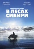 В лесах Сибири Full Movie Mobile