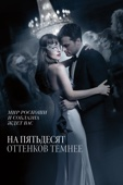 На пятьдесят оттенков темнее Full Movie Viet Sub
