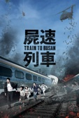 Train to Busan Full Movie English Sub