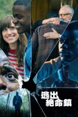 Get Out Full Movie Mobile