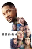 Collateral Beauty Full Movie Sub Indonesia