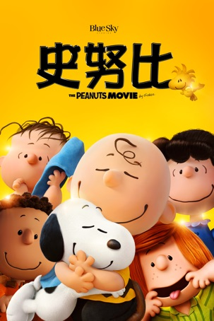 The Peanuts Movie (2015) Full Movie Watch Online in hd